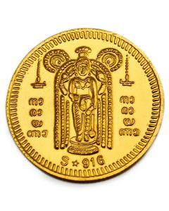 2GM  Guruvayurappan  Gold Coin 22K  916