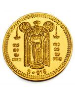 8GM  Guruvayurappan  Gold Coin 22K  916